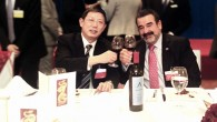 Grandes empresarios y altos ejecutivos de las empresas más prestigiosas del mundo se dieron cita en la 25ª versión del IBLAC (International Business Leaders' Advisory Council for The Mayor of […]